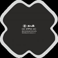 Пластырь диагональный Sivik CTP-6