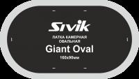 Латка для камер Sivik Giant Oval