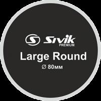 Латка для камер Sivik Large Round