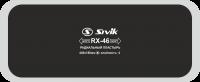 Радиальный пластырь Sivik RX-46