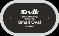 Латка для камер Sivik Small Oval
