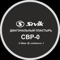 Пластырь диагональный Sivik CBP-0
