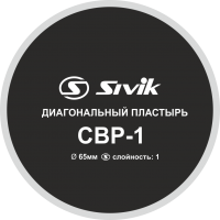 Пластырь диагональный Sivik CBP-1