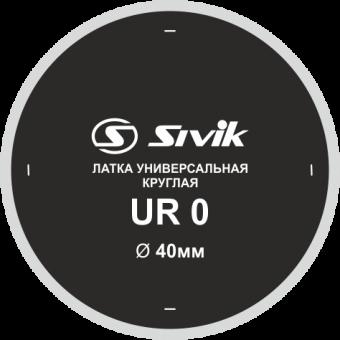 Латка универсальная круглая Sivik UR0